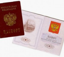 Отдел Федеральной миграционной службы  по Карачаево-Черкесской Республике информирует