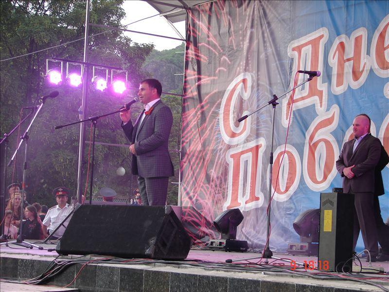 Cultural Festival & Concert at  Domanion Valer
