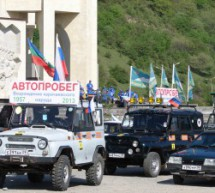 Автопробег, посвященный Дню возрождения карачаевского народа