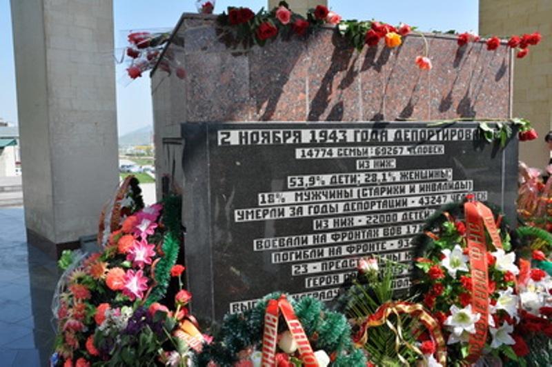 Картинки по запросу День возрождения карачаевского народа картинки