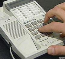 Порядок приема, регистрации и разрешения в органах внутренних дел Российской Федерации заявлений,  сообщений и иной информации о происшествиях