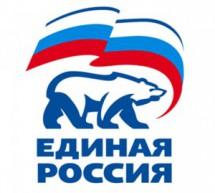 IX конференция Карачаевского городского местного отделения партии «Единая Россия»