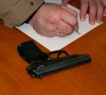 Прием от граждан незаконно хранящихся огнестрельного оружия, боеприпасов, взрывчатых веществ и взрывных устройств на возмездной основе