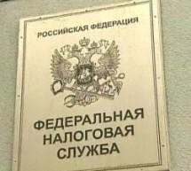 Налогоплательщики  Карачаевского городского округа и Карачаевского муниципального района