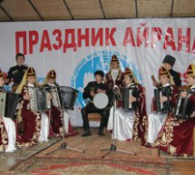 Прошел II Международный  фольклорно-этнографический фестиваль «Праздник айрана»