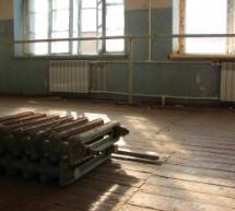 Начат капитальный ремонт помещений городского Дома культуры