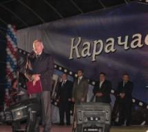 Карачаевску – 86 лет!