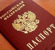 Прошло торжественное вручение паспортов