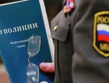 Информация о проведении общероссийского дня приема граждан в день Конституции Российской Федерации 12 декабря 2013 года