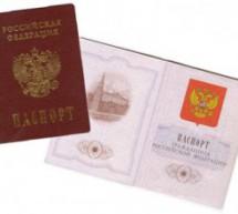 В Администрации г. Теберда будет осуществляться прием граждан, сотрудником ТП ОФМС России по Карачаево-Черкесской  республике