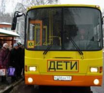 Об организации контроля за организованными перевозками групп детей автобусами