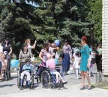 Реабилитационный центр «Росинка».