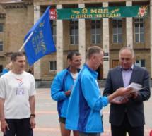Карачаевск принял факельную эстафету – «Бег Мира»