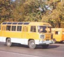 Оперативно-профилактическая операция  «Автобус»