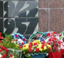 Уважаемые жители Карачаевского городского округа! Примите искренние поздравления с Днем возрождения карачаевского народа!