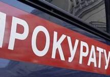 Информация по проведенной прокуратурой г.Карачаевска проверке исполнения антикоррупционного законодательства и порядка распоряжения муниципальными землями на территории Карачаевского городского округа.