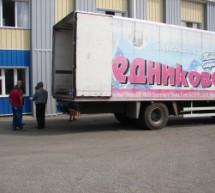 Гуманитарная помощь беженцам из юго-востока Украины