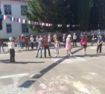 Лето – время игр и летних лагерей