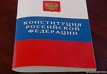 Состоится выездной прием граждан уполномоченным по правам человека в Карачаево-Черкесской республике З.Н.Умалатовой
