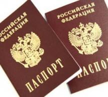 Территориальный пункт ОФМС России по Карачаево-Черкесской Республике в г.Карачаевске напоминает