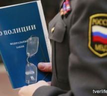 МВД по КЧР проведет прием жителей Карачаевского городского округа и Карачаевского муниципального района