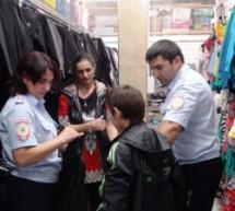 Полицейские продолжают акцию «Поможем собраться в школу»