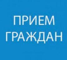 График приема граждан руководящим составом Межмуниципального  отдела МВД России «Карачаевский» на октябрь 2014г