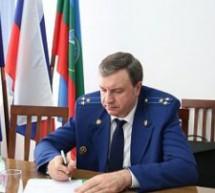 Прокурор КЧР проведет прием граждан Карачаевского городского округа