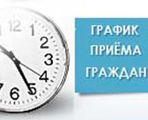 График приема граждан руководящим составом Межмуниципального  отдела МВД России «Карачаевский» на декабрь 2014г.