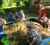 Прокуратура г.Карачаевска разъясняет новые правила приема детей в дошкольные образовательные организации