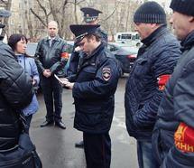 Об участии граждан в охране общественного порядка