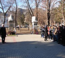 В Карачаевске отметили День Героев Отечества