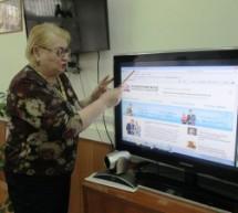Информирование граждан о сформированных пенсионных правах в системе ОПС