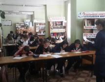 В Карачаевске прошел  конкурс «Самый грамотный школьник»
