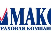 Объявление от МАКС-М