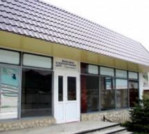 Отремонтирован Центр спорта и досуга п. Мара-Аягъы