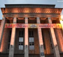 Праздничный концерт в День Победы в Карачаевске