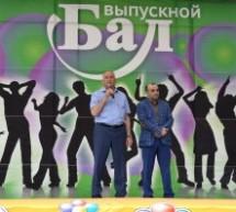В Карачаевске прошло вручение дипломов выпускникам факультета экономики и управления