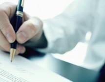 Порядок проведения проверок в отношении субъектов предпринимательской деятельности