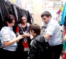 В Карачаевске прошла IV ежегодная благотворительная акция «Поможем собраться в школу»