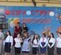 День знаний в Карачаевске