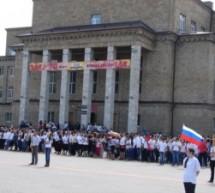 В Карачаевске состоялся Парад студенчества