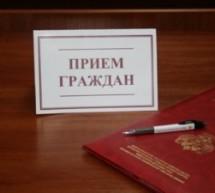 График приема граждан руководящим составом Межмуниципального  отдела МВД России «Карачаевский» в октябре 2015г.