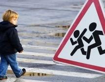 ДТП с участием несовершеннолетней