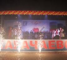 На центральной площади прошел праздничный концерт, посвященный Дню города!