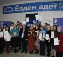 В Теберде завершился нравственно-патриотический форум карачаево-балкарской молодежи «Ёзден адет»