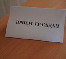 График приема граждан руководящим составом  Межмуниципального  отдела МВД России «Карачаевский» в декабре 2015г.