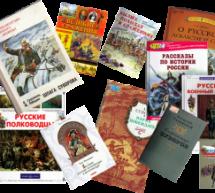 «Час информации» о книге прошел в СОШ № 3 г. Карачаевска