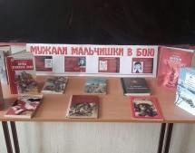 В Карачаевске прошел час истории «Мужали мальчишки в бою»