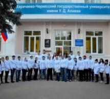 В  Карачавске  прошел уникальный Всероссийский исторический квест «Сталинградская битва»